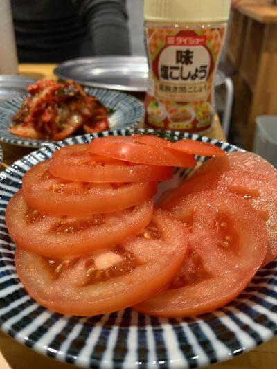 姫路 肉家 まるまさ 夜 食べ放題 トマトスライス