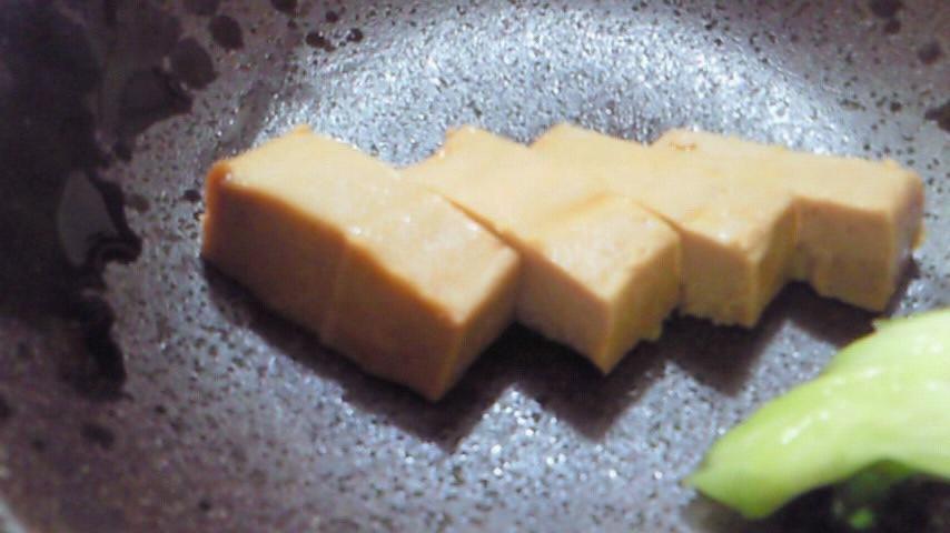 五木屋本舗 おいしい豆腐