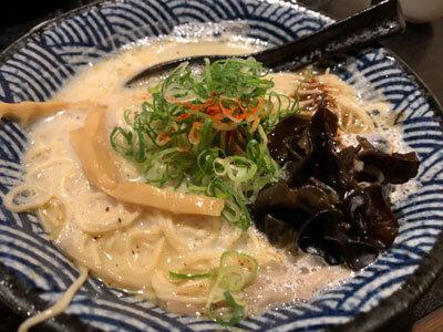 姫路 麺酒屋 からから ビーガンラーメン