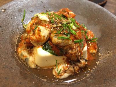 姫路 韓国料理 ぴなり 牡蠣豆腐