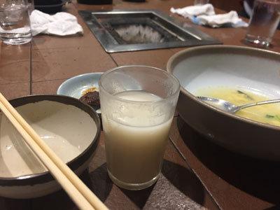 神戸 新長田 炭火焼肉 のぎく
