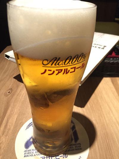 """大阪 SPICE-&-HERB-SUPER-""""DRY"""" ドライゼロ"""