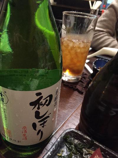 赤穂 牡蠣 かましま 呑み放題 日本酒