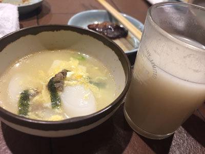 神戸 新長田 焼肉 のぎく トッポギ