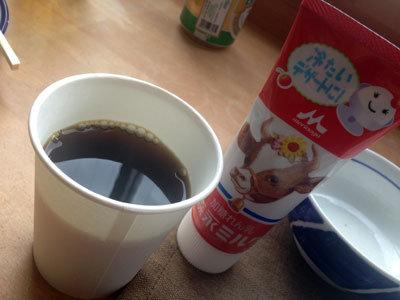 姫路 ラオス食堂 コーヒー ミルク