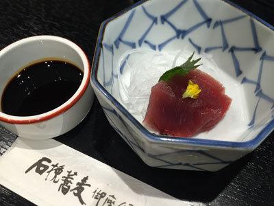 姫路 蕎麦 御座候 ちょい呑みセット 小鉢