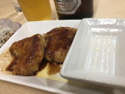 神戸 塩屋 お食事処 しろちゃん マカロニサラダ