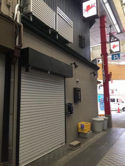 明石 魚の棚商店街 燻製屋