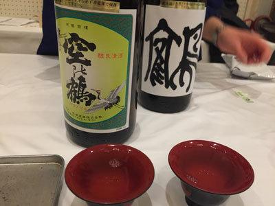播磨美酒美食の宴 2018 西海酒造