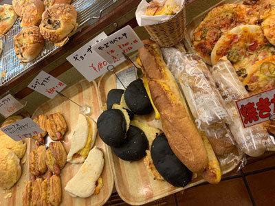 垂水 くがの まるいパン 新作