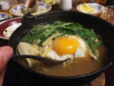 赤穂 初音 牡蠣味噌うどん 生卵