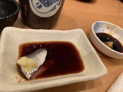 神戸 磯魚料理 いわし屋 イワシ活造り