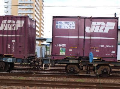 JR-貨物列車