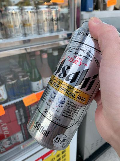 姫路 高田の馬場 缶ビール