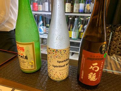 伊予の地酒 蔵元屋 おすすめ日本酒