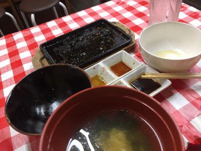 姫路 ステーキのまるまさ 味噌汁