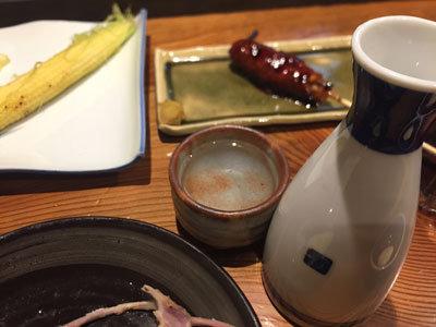 姫路 野里 とり料理 はしもと 熱燗 土佐鶴