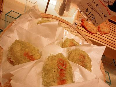 姫路 ハトヤ×マナレイヤ コラボ商品  パン いそべっち