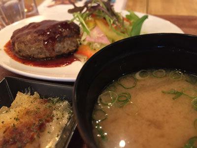 姫路 肉バル TSUMUGIYA ランチ 味噌汁