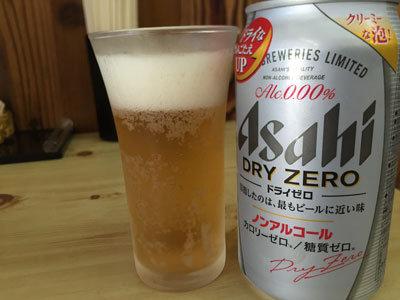 明石 泉屋 ビール
