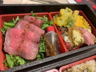 姫路 菊屋 お弁当
