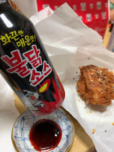 ブルダック-カルボ-激辛-ブルダック-炒め麺-たれ