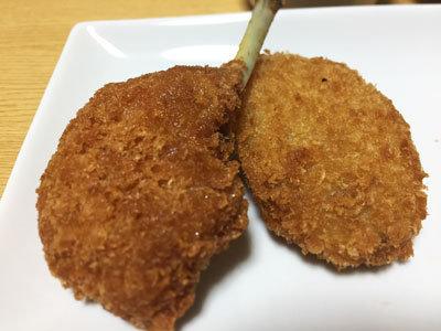 神戸 塩屋 デリカ ミツワヤ チューリップ