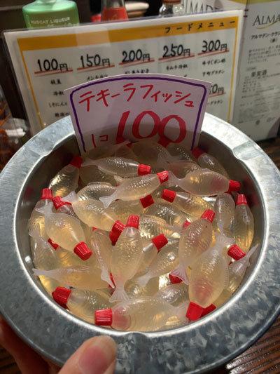 姫路 立ち飲み酒場 ドラム缶 テキーラフィッシュ