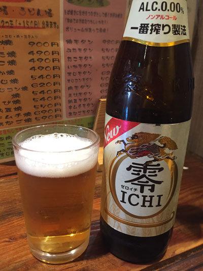 明石焼き ノンアルコールビール