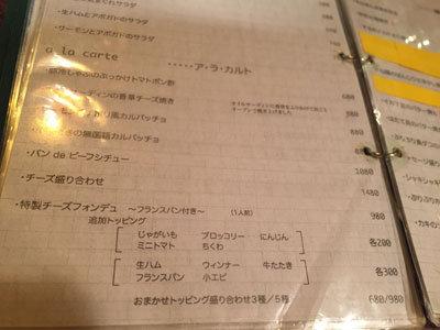 姫路 カフェ KENSINGTON メニュー