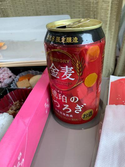 岡山駅 追加ビール