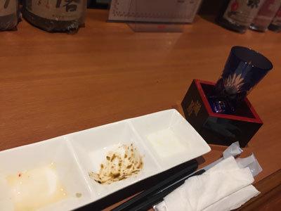 姫路 日本酒 暮六つ