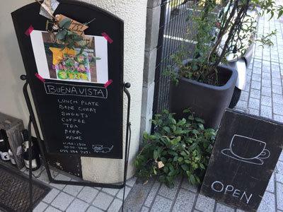 姫路 Cafe&Bar BUENA VISTA