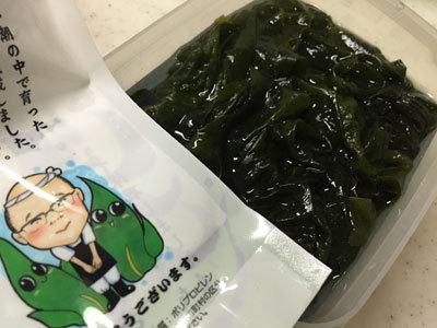 淡路 武田食品冷凍㈱ わかめ