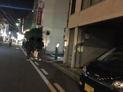 姫路 魚町 塩町