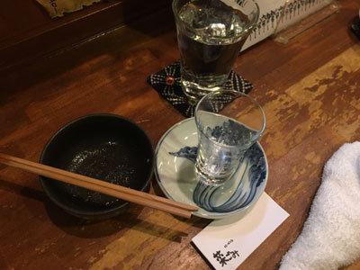 姫路 塩町 菜ごみ