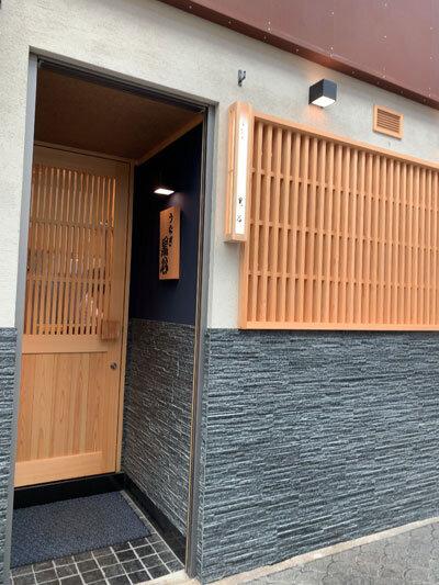 明石 魚の棚商店街 新しいお店