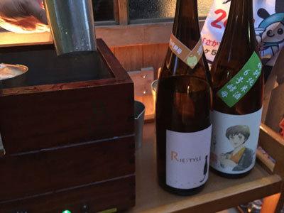 日本酒 るみ子の酒