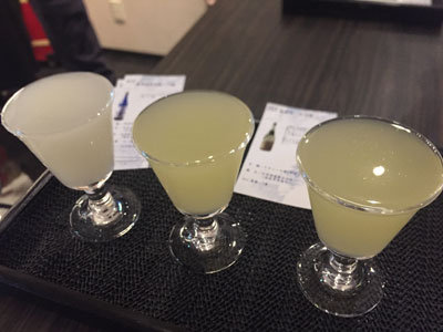 姫路 日本酒 試 奥丹波 ゆず酒
