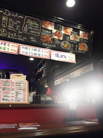 神戸 三ノ宮 立呑み スタンド Gonta 2