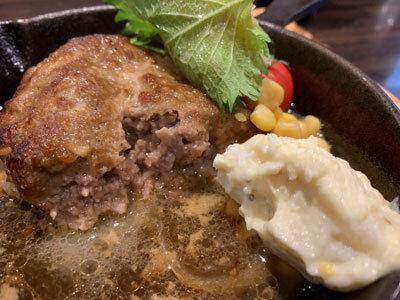姫路 炭屋 牛タン たかを 牛タンハンバーグ定食