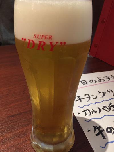 姫路 グランフェスタ ステーキ&ハンバーグ 富士亭 生ビール
