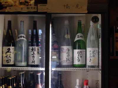 高砂 立呑み 人生の楽園 日本酒