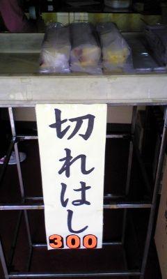 おもしろ画像 長崎 カステラ ヒット商品