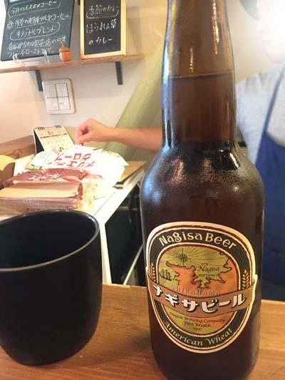 神戸 垂水 カレーとうつわ ころは ナギサビール