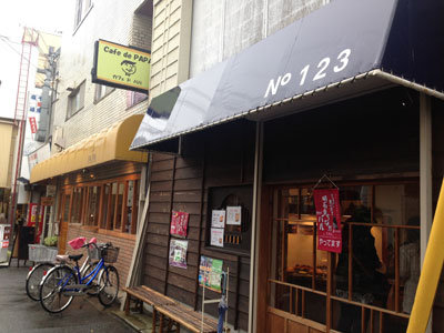 明石 カフェ マフィン -N°123
