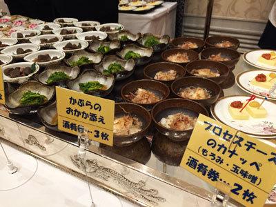 播磨美酒美食の宴 2018 酒肴