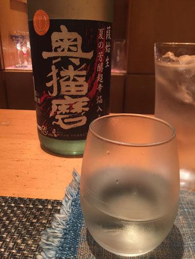 姫路 酒酔 楓香 奥播磨