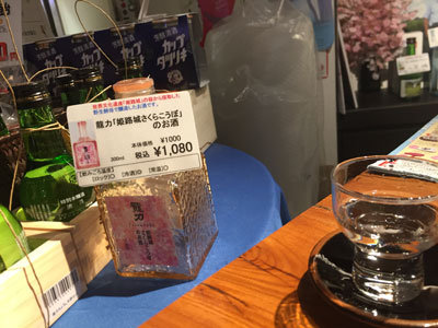 龍力 ワンカップ