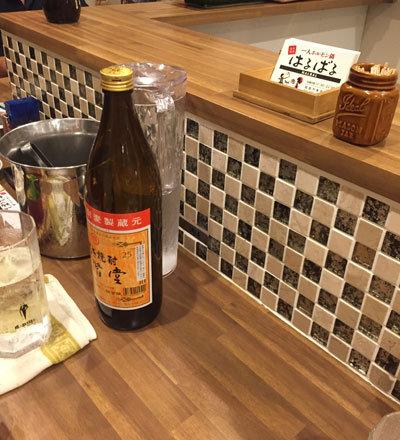 姫路 大衆酒場 はるばる ボトルキープ
